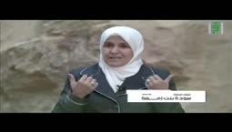 والذاكرات  - سودة بنت زمعة   - الدكتورة رفيدة حبش