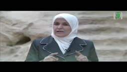 والذاكرات  - أمامة بنت أبي العاص  -  الدكتورة رفيدة حبش