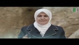 والذاكرات -  الحلقة7 -  بركة بنت ثعلبة  - الدكتورة رفيدة حبش