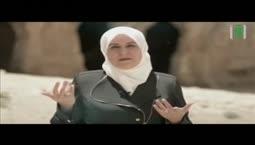 والذاكرات  - الحلقة4  -  صفية بنت عبد المطلب  - الدكتورة رفيدة حبش