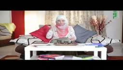 من المكتبة العالمية -  الحلقة 7 - خديجة   - تقديم هبة عاشور