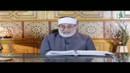إشراقات في آيات - بشر المشائين في الظلم بالنور التام يوم القيامة  -  تقديم الدكتور أحمد  المعصراوي