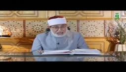 إشراقات في آيات-  الإيمان بالغيب  -   تقديم أحمد  المعصراوي