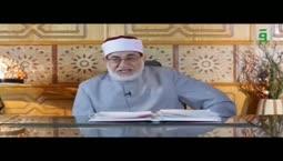 إشراقات في آيات - كن في حصن الله وحفظه   -  تقديم أحمد  المعصراوي
