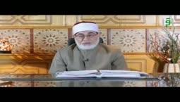 إشراقات في آيات -  إن إلى ربك الرجعى   -    تقديم الدكتور أحمد  المعصراوي