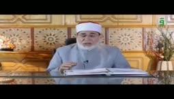 إشراقات في آيات- إذا ما أصابك الضر فلا تيأس - تقديم الدكتور أحمد  المعصراوي