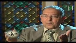 وحي السماء  - الحلقة 2 -  تقديم وائل رفيق