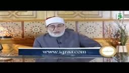 إشراقات في آيات - سبعة يظلهم الله في ظله  -   تقديم الدكتور أحمد  المعصراوي