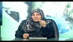 بينات الجزء الثاني -  الحلقة14  -   الدكتورة بيان طنطاوي
