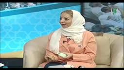 مجلة المرأة المسلمة  -الحلقة 1  - تقديم ياسمين العشري ومي  مشالي