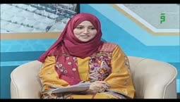 مجلة المرأة المسلمة - الحلقة 6 - تقديم ياسمين العشري- ومي  مشالي