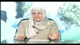 بينات الجزء الثاني -  الحلقة16  -   الدكتورة بيان طنطاوي