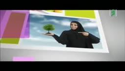 مجلة المرأة المسلمة  -الحلقة 5-  تقديم ياسمين العشري -ومي  مشالي