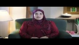 تعلمت منها   - فاطمة إبنة علي إبن الحسين -  الدكتورة إلهام شاهين