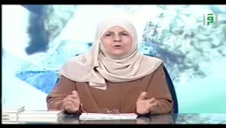 بينات الجزء الثاني  - الحلقة11 -   الدكتورة بيان طنطاوي