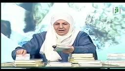 بينات الجزء الثاني -  الحلقة 28  -  الدكتورة بيان طنطاوي