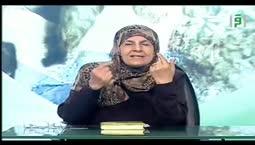 بينات الجزء الثاني  - الحلقة 29  -  الدكتورة بيان طنطاوي