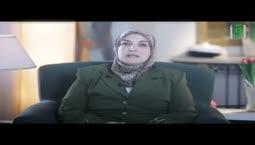 تعلمت منها -  الحلقة4 -أم جميل حمالة الحطب  - الدكتورة إلهام شاهين