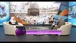 مجلة المرأة المسلمة  -الحلقة 2  - تقديم ياسمين العشري ومي  مشالي