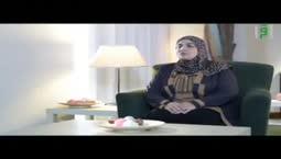 تعلمت منها  - الحلقة5 - أم جميل حمالة الحطب ج2  - الدكتورة إلهام شاهين