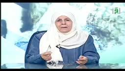 بينات الجزء الثاني  - الحلقة19  -  الدكتورة بيان طنطاوي