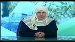 بينات الجزء الثاني  - الحلقة6  - الدكتورة بيان طنطاوي