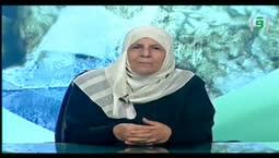 بينات  الجزء الثاني - الحلقة 1-  الدكتور بيان طنطاوي