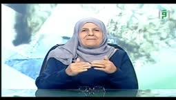 بينات الجزء الثاني -  الحلقة 23  -  الدكتورة بيان طنطاوي