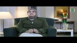 تعلمت منها  - الحلقة21  - مريم ابنة عمران  - الدكتورة إلهام شاهين