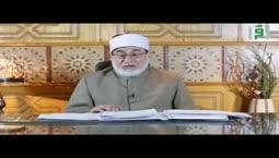 إشراقات في آيات - طهر قلبك ونقي سريرتك بالقرآن -   تقديم الدكتور أحمد  المعصراوي