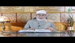 إشراقات في آيات -الإنصاف والعدل ئوأمان -  تقديم الدكتور أحمد  المعصراوي