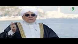 من حياة النبي - اعظام النعمة  - الشيخ العلامة محمد عبد الباعث