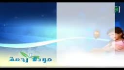 مودة ورحمة  - الخطوبة   - الدكتورة عبلة الكحلاوي