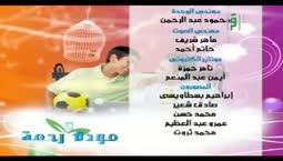 مودة ورحمة  - نفسي في طفل  -  الدكتورة عبلة  لكحلاوي
