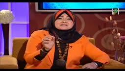 مودة ورحمة -   علاقة البنت بوالدتها  - الدكتورة عبلة الكحلاوي