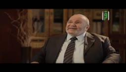 عطر السنة حرمة الدماء ج 1