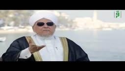 من حياة النبي -  حكمة رسول الله -  الشيخ العلامة محمد عبد الباعث