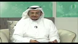 الصبر عند الإبتلاء  - سفراء السنة  -  تقديم السيد محمد السقاف