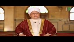 من حياة النبي - صبر رسول الله  - الشيخ العلامة محمد عبد الباعث