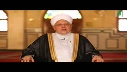 من حياة النبي  - صلة الرحام واجبة ولو مع الكفر - الشيخ العلامة محمد عبد الباعث