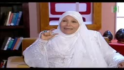 مودة ورحمة  - نفسي أحب - الدكتورة عبلة الكحلاوي