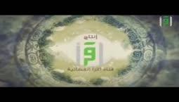 عطر السنة  - الإحسان ج1 - الدكتور محمد راتب النابلسي