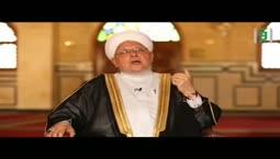 من حياة النبي -   حرمة الدماء في الإسلام  - الشيخ العلامة محمد عبد الباعث