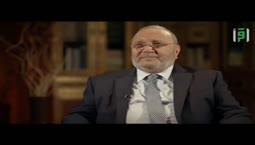 عطر السنة  - التناجي ج2 -  الدكتور محمد راتب النابلسي