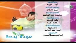 مودة ورحمة  - الملل الزوجي  - الدكتورة عبلة الكحلاوي