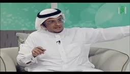 سفراء السنة -  الجمال في حياة النبي  -  الحبيب محمد السقاف