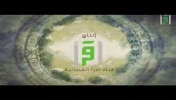 عطر السنة  - حق الجار ج2 - الدكتور محمد راتب النابلسي