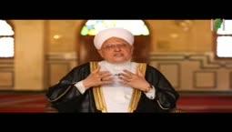 من حياة النبي  - من صور رحمة الله بالمكلفين -  الشيخ العلامة محمد عبد الباعث