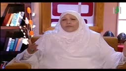 مودة ورحمة -  الإدمان  - الدكتورة عبلة الكحلاوي