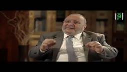 عطر السنة -  الأخوة ج2 - الدكتور محمد راتب النابلسي